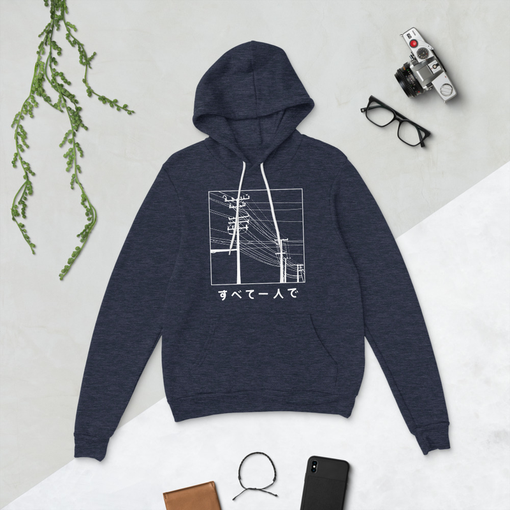 All People Japanese Heather Navy Bella + Canvas Hoodie
