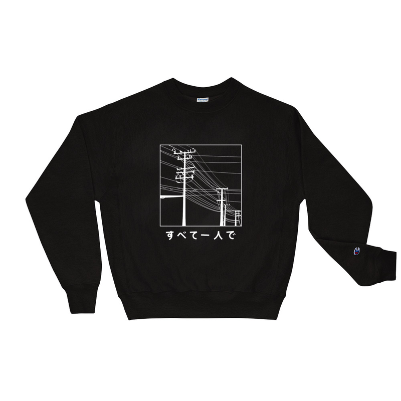 All People Japanese Black Champion Sweatshirt