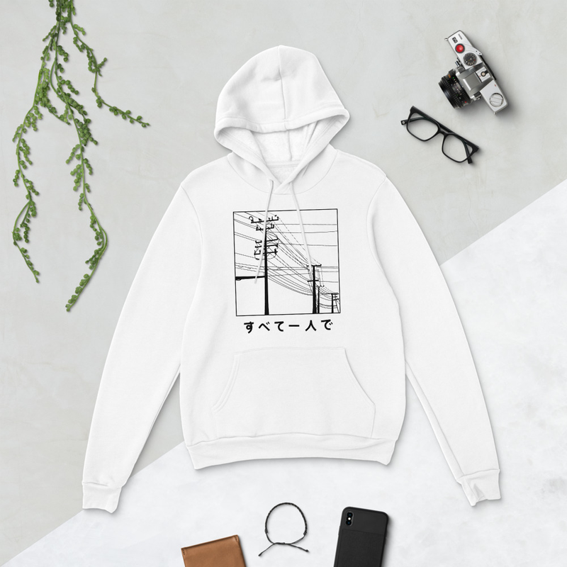 All People Japanese White Bella + Canvas Hoodie