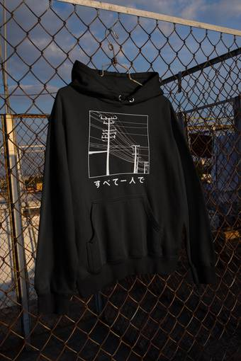 All People Japanese Black Gildan Hoodie