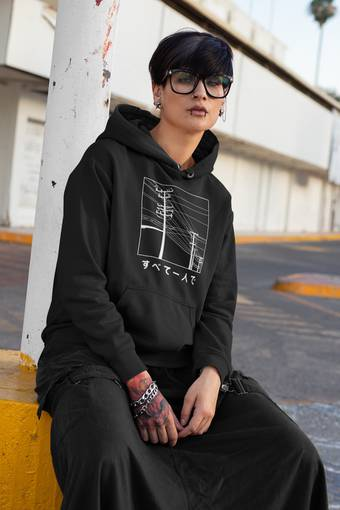 All People Japanese Black Bella + Canvas Hoodie