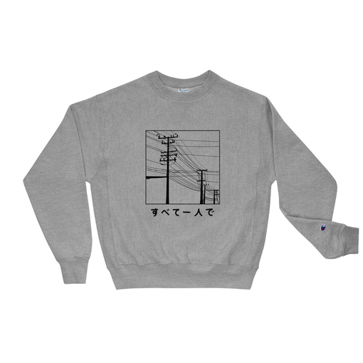 All People Japanese Grey Champion Sweatshirt